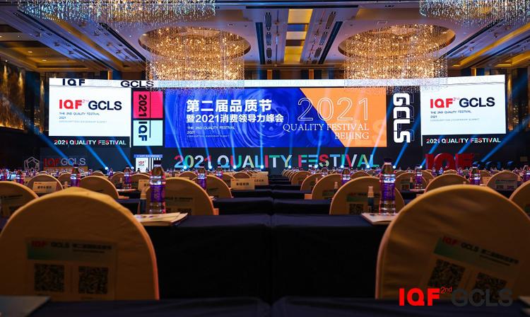 品质驱动增长,投融界收获2021国际品质节个人、行业两大殊荣