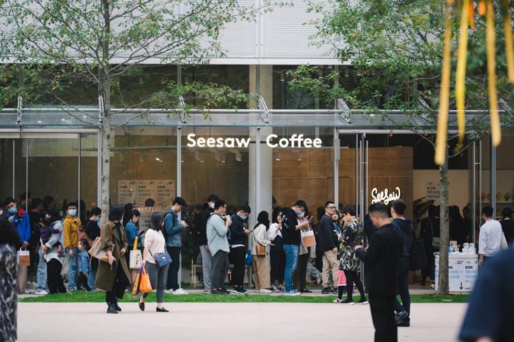 喜茶杀入咖啡赛道,联手百福,投资Seesaw Coffee超1亿元