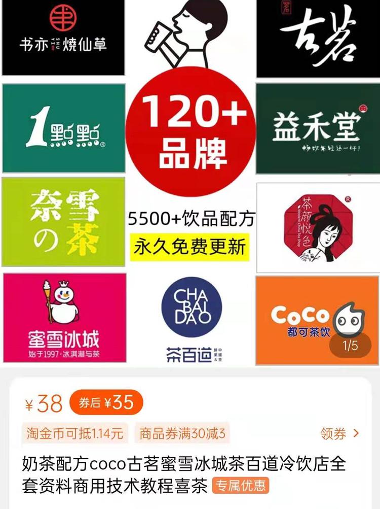涨价740%,喜茶奈雪内卷之争,搞得老百姓都吃不起小众水果了